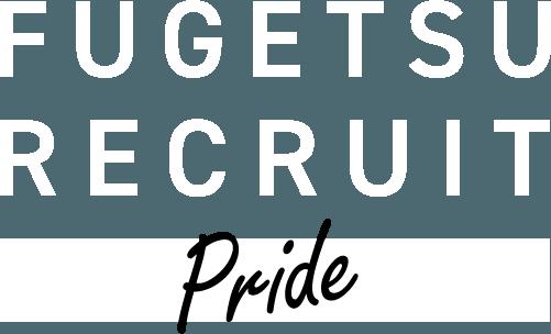 FUGETSU RECRUIT